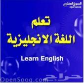 مدرس لغة انجليزية أردني 0596998187