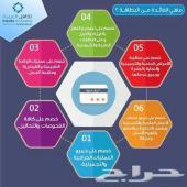 تكافل العربيه يقدم خدمات صحيه. ب 200فقط.
