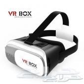 نظارات الواقع الافتراضي ثلاثي الأبعاد