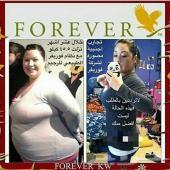 اخسر وزنك قبل العيد واظهر بمظهر جذاب