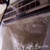 شركة تنظيف غسيل فلل شقق مجالس خزان وفك مكيفات