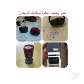مطابع اختام مطابع الرياض رخيصةكروت فواتيرخطاط