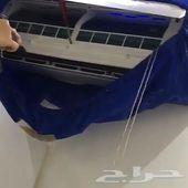 شركة تنظيف مكيفات غسيل اسبليت