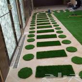تصميم وتنفيذ حدائق العشب الصناعي