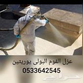 كشف وإصلاح تسربات المياه مع الضمان