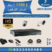 كاميرات مراقبة n شهادة إنجاز للمحلات التجارية