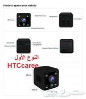 أنواع مختلفة كاميرات مراقبة مخفية وداخليه
