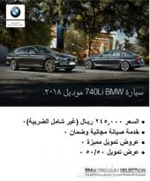 BMW 740Li Sedan - Excellence