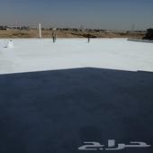 عزل أسطح مبلطه عزل خزانات كشف تسربات المياه