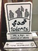 الرياض - وكالة الوسائط للدعاية والاعلان