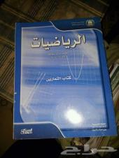 مدرس خصوصي رياضيات وعلومها