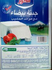 أرخص جبنة بيضاء مناسب للبيوت والمطاعم