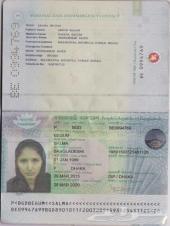 استقدام خادمات من بنجلادش ( تخصصنا ) جديد 6