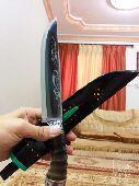 سكين روسي