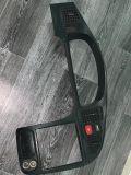 الدمام - ديكور الانترا 2005 الحد