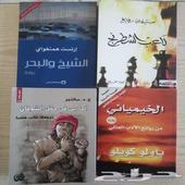 روايات وكتب عربية ومترجمة شبه جديدة