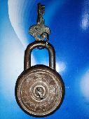 قفل ألماني قديم  تم البيع