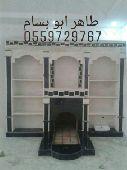 مشبات 0559729767
