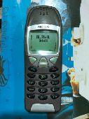 جوالات نوكيا القديمة N95 العنيد N70 برج العرب