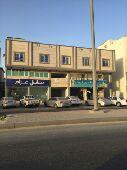 عمارة تجارية سكنية للبيع بالدمام