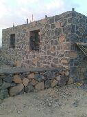 مباني عامه لجميع الحجر الطبيعي