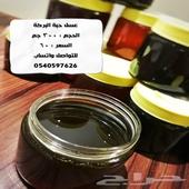 من اجود انواع العسل الاصلي