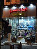 فرصه لا تعوض محل احذيه للتقبيل عمر45سنه