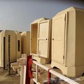 حمامات فيبر متنقلة مستخدم نظيف