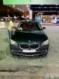 للبيع أو البدل BMW 730i موديل 2010