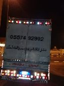 دينات للايجار بالمدينه المنورة 0557492992