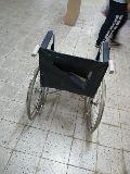 كرسي عربية للبيع اخو الجديد