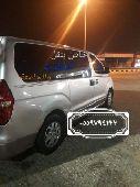 الرياض - مشاوير خاصه الرياض