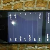 ايفون 7 بلس 256 جيجا