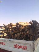 ابو خالد لبيع الحطب بجميع أنواعه مع التوصيل