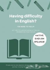 معلمه بريطانيه لتعليم الإنجليزية