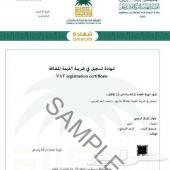 تجديد رخص البلدية - شهادة الزكاة 0568416004