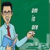 مدرس اردني