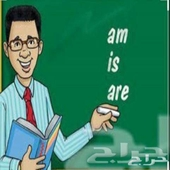 مدرس اردني انجليزي تاسيس ومتابعه