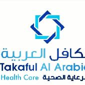 أقوى بطاقة خصم طبي في المملكة (التوصيل مجاني)