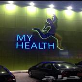 تنازل اشتراك نادي صحتي my health
