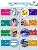 تكافل العربية للرعايه الصحيه ب200ريال