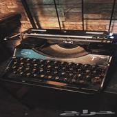 آلة كاتبة سويسوية