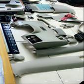 داخلية جيب لكزس سعودي 2007