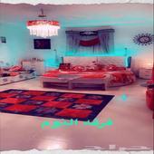 غرفه النوم مجلس و صاله للبيع