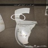 غطا مراية اكورد حق الفل 2013 - 2016 ابو كاميرا
