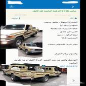 شاص 2016 الدفعه الرابعه