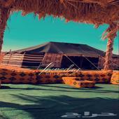 مخيم بالعاذريه فيفا ستار