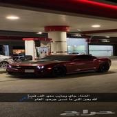 كمارو 2013 V8