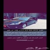 للبيع لكزس 2015 ES 350