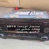 قطع اوبتماء نظيفه مسجل كشافات 2015
